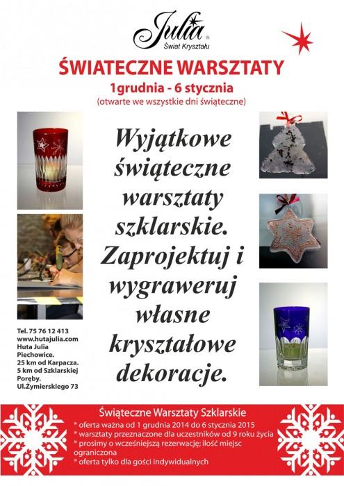 swieta_plakat huta